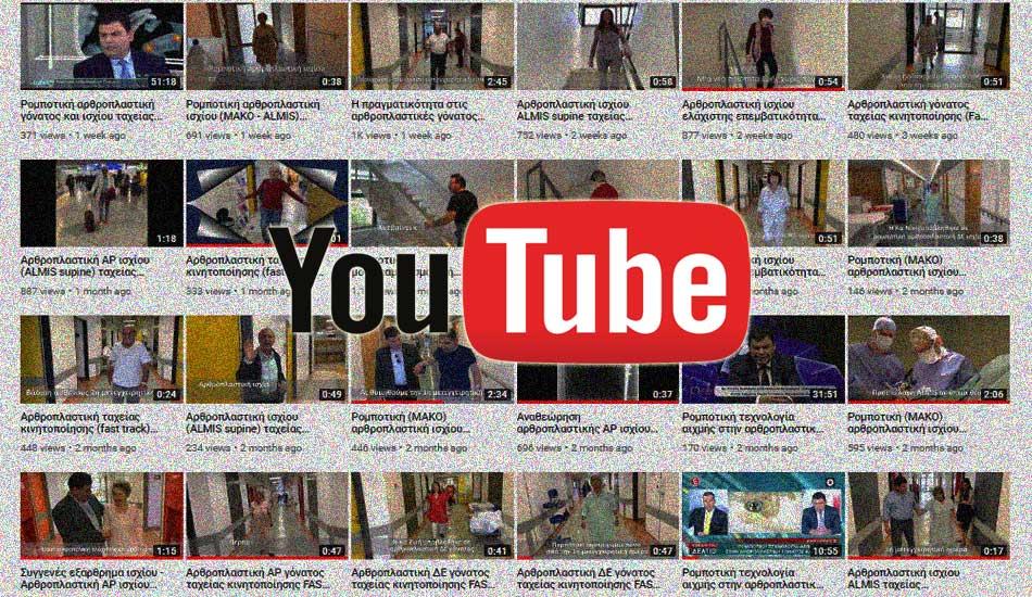 youtube roidis